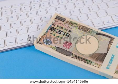 Japans yen toetsenbord geld leuk financieren Stockfoto © rufous