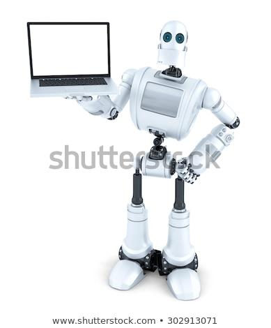ロボット · html · にログイン · 技術 · 孤立した · 白 - ストックフォト © kirill_m