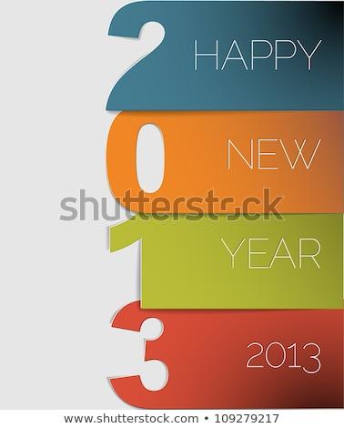 Egyszerű vektor eredeti karácsony új év kártya Stock fotó © orson