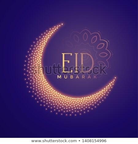 Creatieve maan deeltjes gelukkig licht ontwerp Stockfoto © SArts