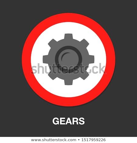 передач икона Gear механизм Сток-фото © kyryloff