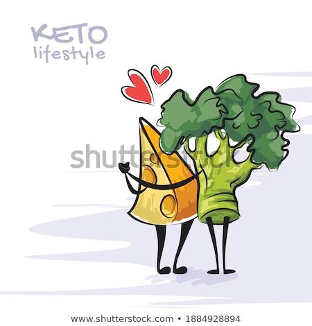 Komik brokoli peynir eğlence gıda sevimli Stok fotoğraf © Lightsource