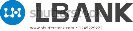 Photo stock: échange · pièces · logo · marché · emblème · affaires