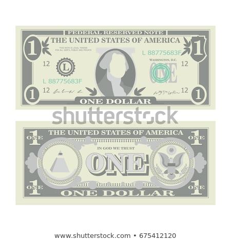 ストックフォト: 多くの · 1 · サイド · フルフレーム · お金