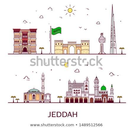 Handdrawn flag of Saudi Arabia Stock photo © claudiodivizia