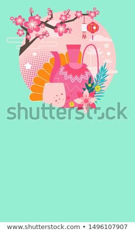 Sonbahar festival kart demlik sakura afiş Stok fotoğraf © robuart