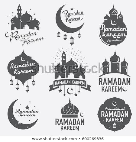 islamic banners for ramadan kareem season Stock photo © SArts