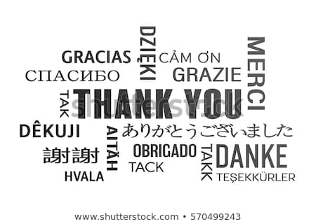 Thank you. Translated from Russian Stock photo © orensila