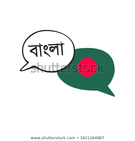 Dois conversar ícones bandeira Bangladesh praça Foto stock © MikhailMishchenko