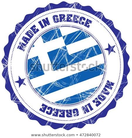 Grécia bandeira diferente quadros ilustração projeto Foto stock © colematt
