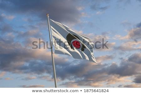 флаг · большой · размер · Япония · регион - Сток-фото © tony4urban