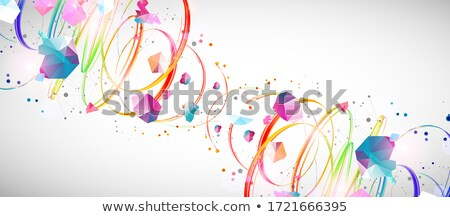 verde · fractal · imagem · cores · abstrato - foto stock © latent