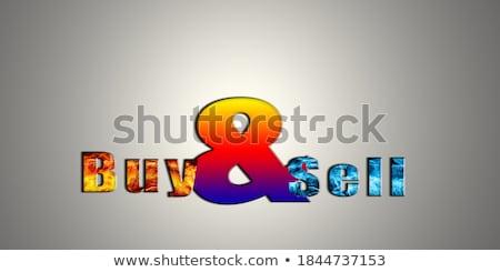 Investor 3d text illustration design Stock photo © alexmillos