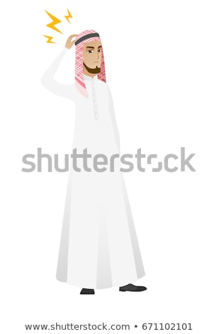 Muslim imprenditore fulmini testa pensieroso giovani Foto d'archivio © RAStudio