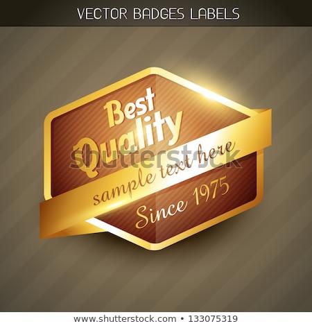 Service Award Label Design Vector Stockfoto © PinnacleAnimates