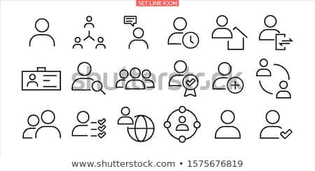 abstract user icon stock photo © pathakdesigner