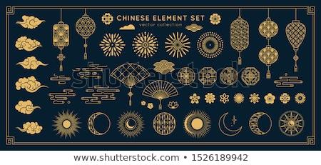 Stock fotó: Kína · ikonok · minta · eps · 10 · étel