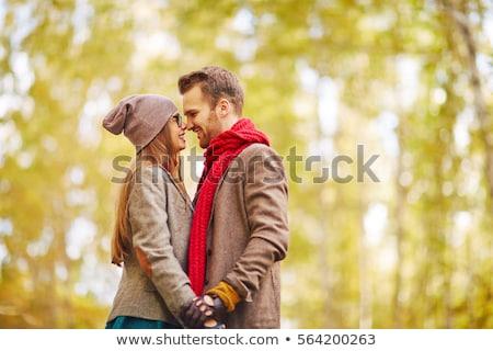 Couple In Love In Park Stock photo © Pressmaster