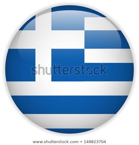 Сток-фото: набор · Кнопки · Греция · красочный