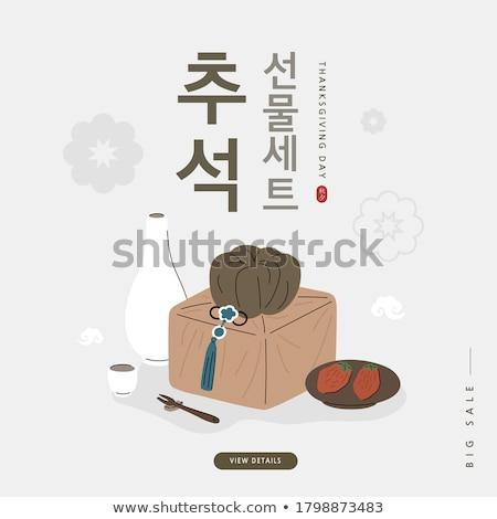 サンクスギビングデー 日 実例 葉 小麦 秋 ストックフォト © adrenalina
