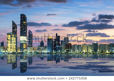 Skyscrapers in Abu Dhabi at dusk Stock photo © vwalakte