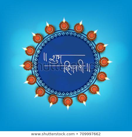 Diwali festiwalu ulotki projektu piękna kolory Zdjęcia stock © SArts