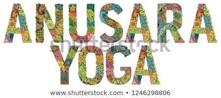 word anusara yoga vector decorative zentangle object stock photo © natalia_1947