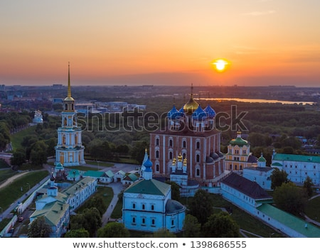 Vista Kremlin Rusia río primavera fondo Foto stock © borisb17
