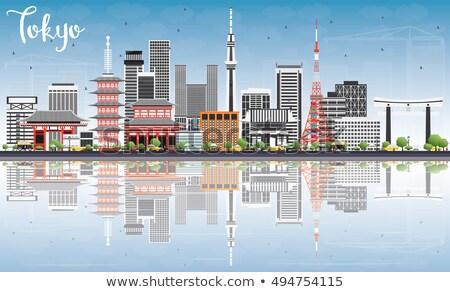 Tóquio linha do horizonte cinza edifícios blue sky reflexões Foto stock © ShustrikS