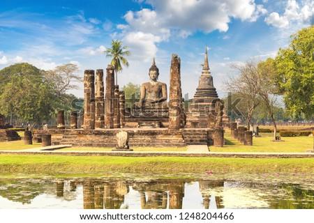 исторический парка Таиланд лет день здании Сток-фото © bloodua