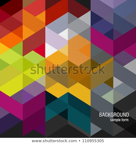 Color spectrum vector abstract background, beautiful colorful wallpaper. Very high quality.  Stock photo © ukasz_hampel