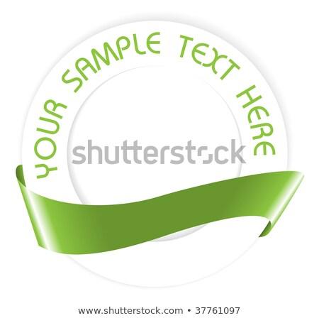 Einfache grünen leer Siegel Medaillon Band Stock foto © orson