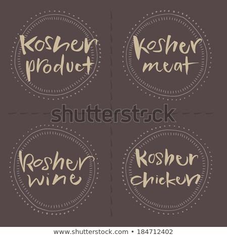 Açougueiro certificado frango papel mão trabalhar Foto stock © photography33