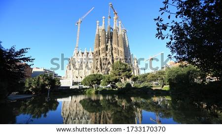 Família Barcelona híres építészet Spanyolország család Stock fotó © sailorr