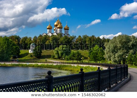 известный · русский · православный · Церкви · дома - Сток-фото © bobkeenan