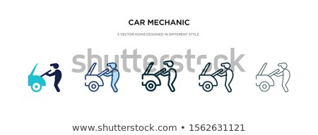open icon in different style stock photo © sidmay