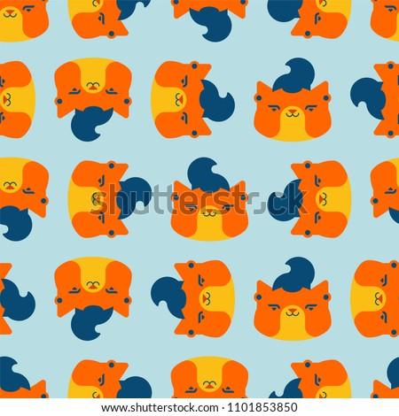macska · mosoly · végtelen · minta · vektor · tömeg · nyúl - stock fotó © popaukropa