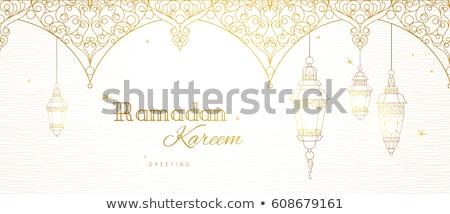 islamic style golden ramadan kareem greeting design Stock photo © SArts