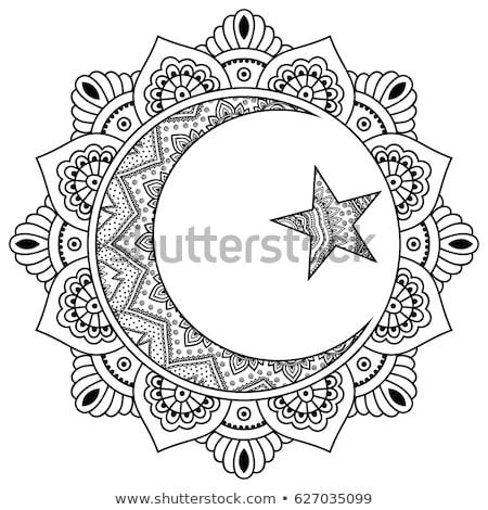 islamic mandala decorative moon and star design Stockfoto © SArts