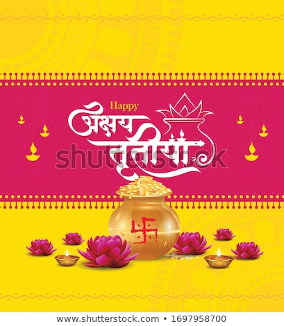 happy diwali creative sale and offers banner template Stock photo © SArts