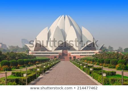 Lotus tempel new delhi Indië huis aanbidden Stockfoto © ShustrikS