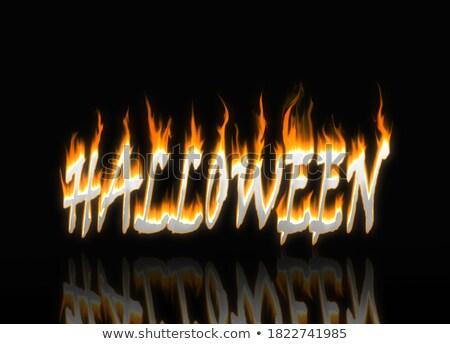 Fiery celebratory background Stock photo © IMaster