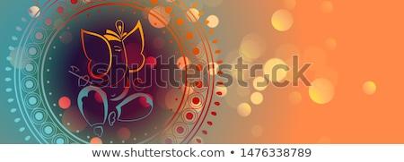 Belo cartão colorido artístico vetor lâmpada Foto stock © bharat