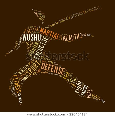 Wushu word cloud with brown wordings Stock photo © seiksoon