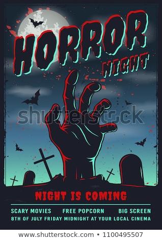 ужас плакат кошмары фильма луна фон Сток-фото © oxygen64