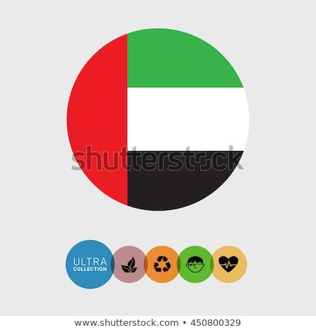 Carré icône pavillon Émirats arabes unis isolé blanche Photo stock © MikhailMishchenko
