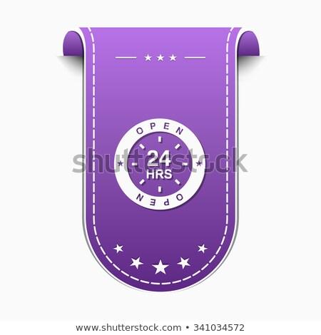 24 службе фиолетовый вектора икона дизайна Сток-фото © rizwanali3d
