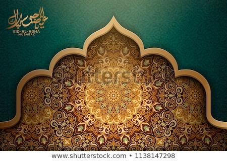 złoty · meczet · kwiatowy · dekoracji · festiwalu · streszczenie - zdjęcia stock © SArts