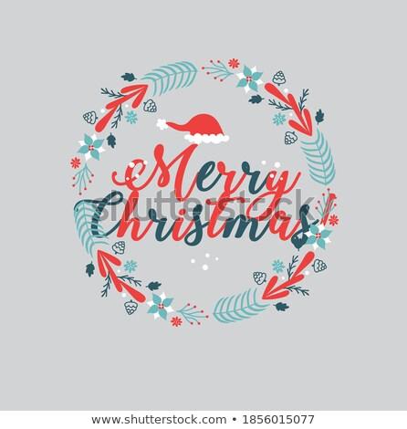 陽気な クリスマス 明けましておめでとうございます グリーティングカード ボール ストックフォト © Alkestida