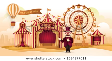 Carnival fun fair scene Stock photo © bluering
